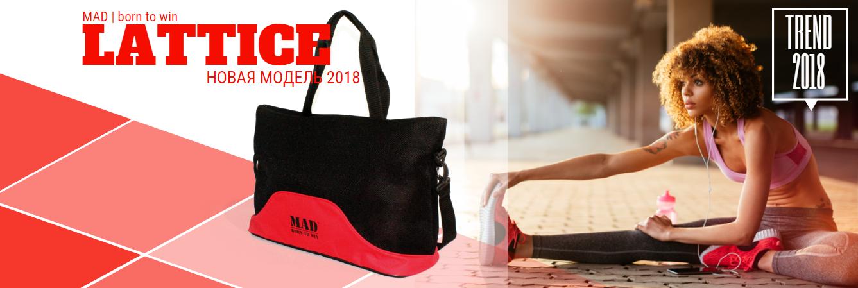 женская спортивная сумка, стильная спортивная сумка женская, современная женская спортивная сумка, женская спортивная сумка стильная