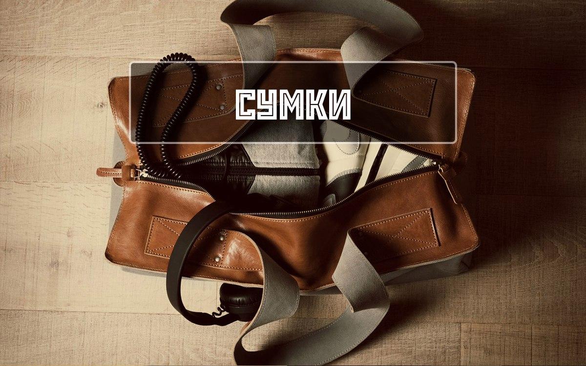 спортивные сумки, купить спортивную сумку, спортивные сумки mad, спортивные сумки мэд, спортивные сумки оптом, спортивная сумка купить