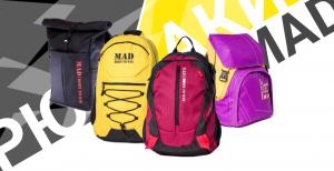 рюкзаки, Купить спортивные рюкзаки, купить рюкзак, купить спортивный рюкзак, городской рюкзак, туристический рюкзак, рюкзаки оптом, купить рюкзаки оптом, рюкзаки по скидке