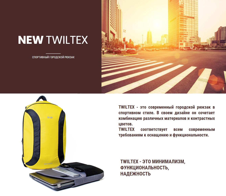 рюкзак для ноутбука, купить рюкзак для ноутбука, рюкзак с отделением для ноутбука, рюкзак под ноутбук, мужской рюкзак для ноутбука