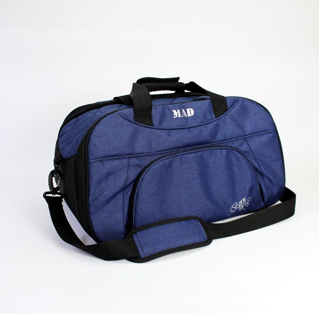 купить спортивную сумку, сумки спортивные оптом, спортивная сумка женская для фитнеса, сумка спортивная через плечо, спортивная сумка mad blaze
