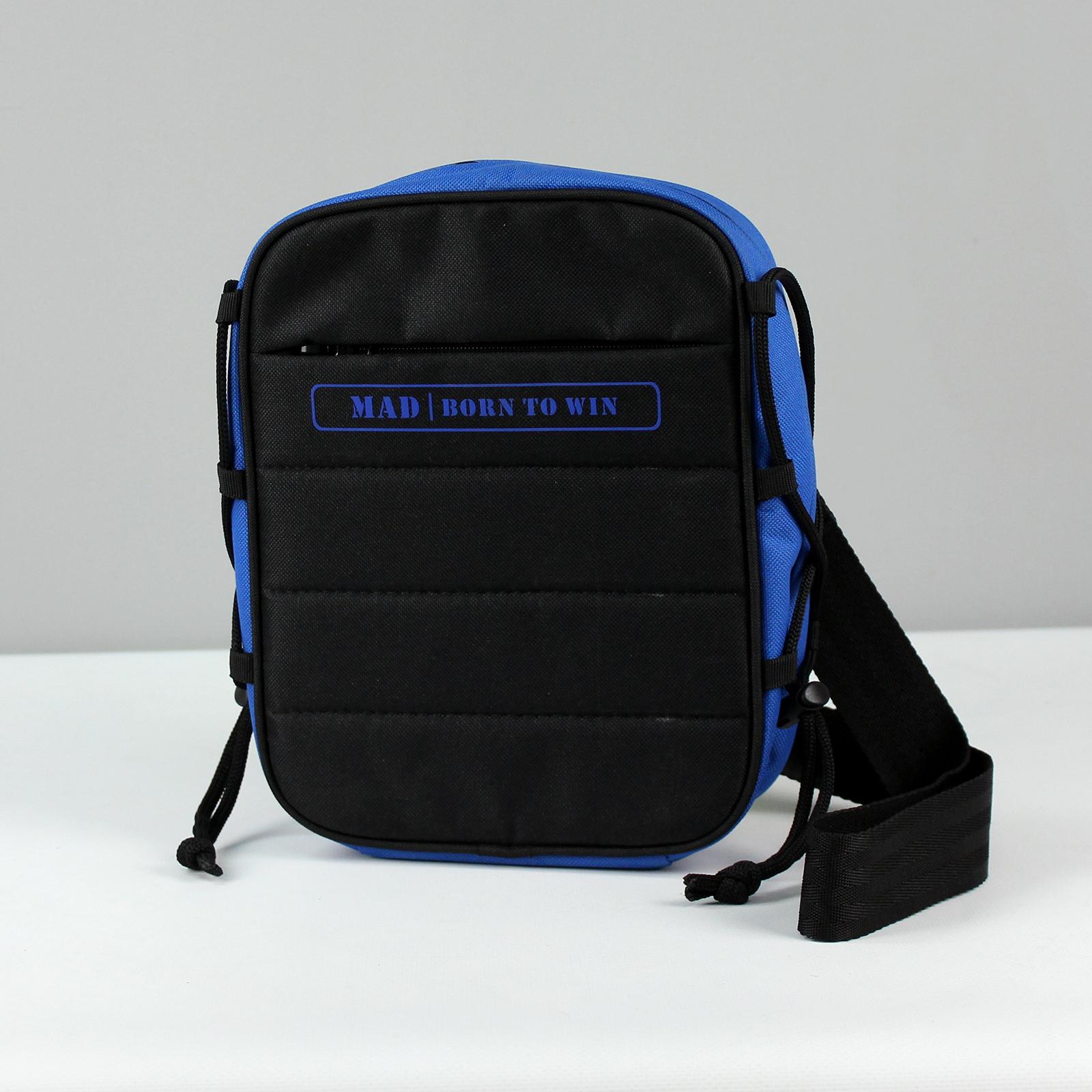 сумка мессенджер, сумки на плечо, сумки через плечо, сумки плечо, купить сумку на плечо