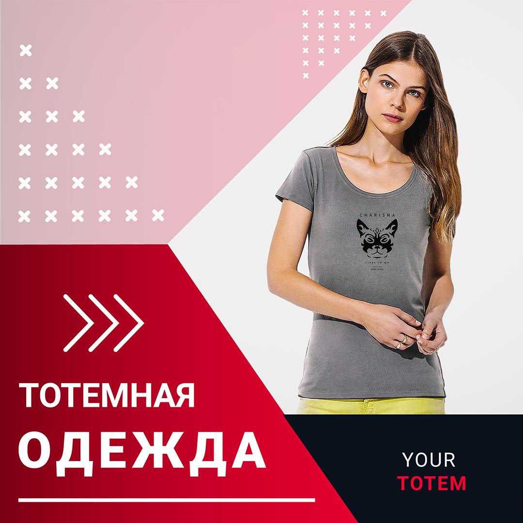 Спортивная одежда, спортивные футболки, женские спортивные футболки, мужские спортивные футболки, мужская спортивная одежда, женская спортивная одежда