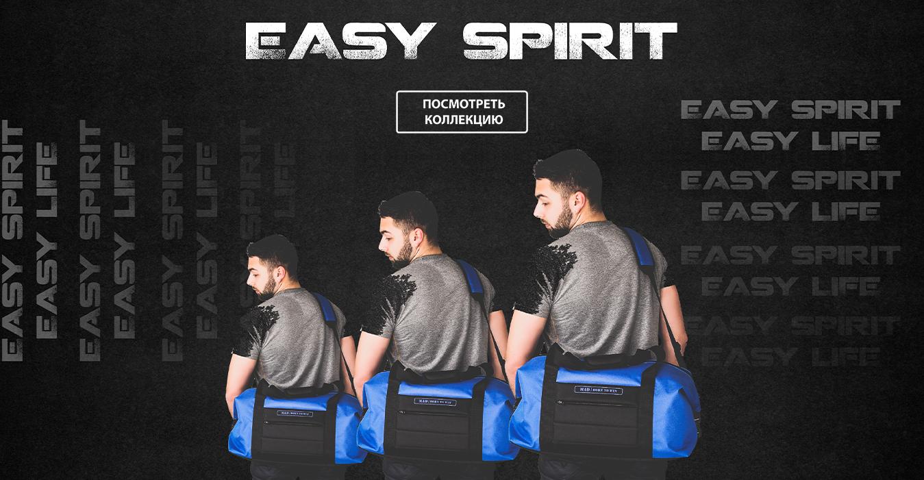 современная сумка, современная спортивная сумка, современная дорожная сумка, современная сумка купить, модные сумки 2020, модные спортивные сумки, модные дорожные сумки, модная спортивная сумка, модная дорожная сумка;