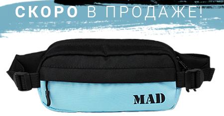 сумка на пояс бананка женская, сумка на пояс для бега, сумка на пояс женская, сумка на пояс жіноча, сумка на пояс купить;