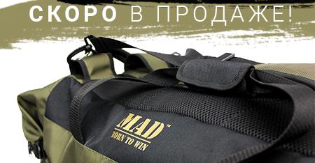 сумка рюкзак, сумка-рюкзак, сумка трансформер, сумка рюкзак купить, сумка рюкзак большая;