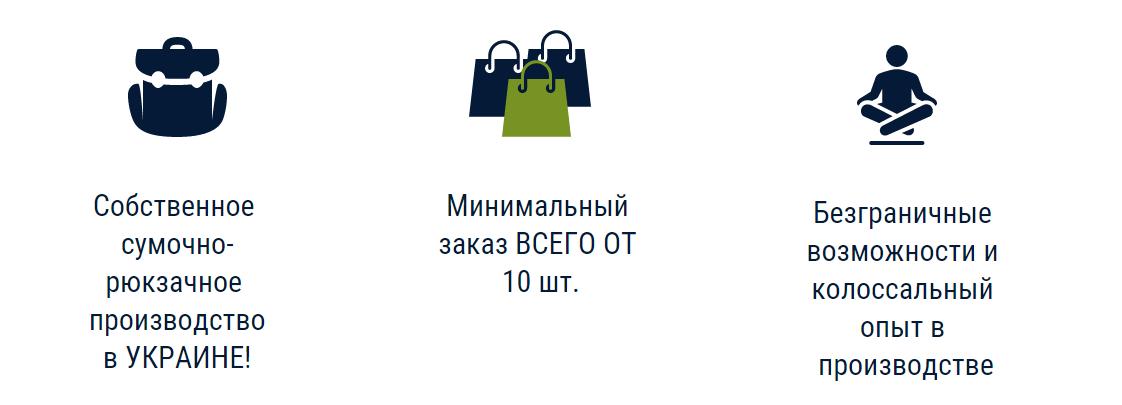 эко сумки запорожье, экосумки запорожье, упаковка запорожье, упаковочная продукция запорожье, екосумки запорожье, еко сумки запорожье